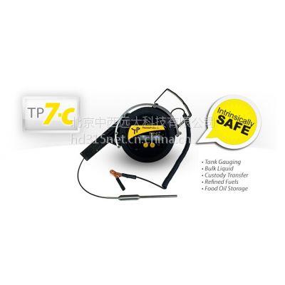 TP7-C 防爆安全温度计