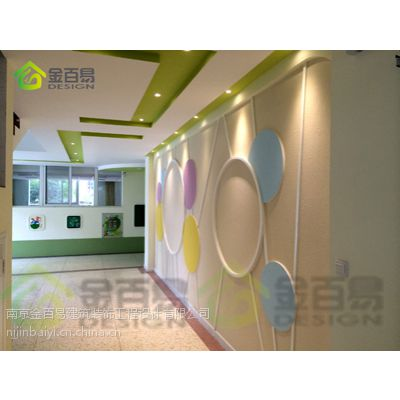 幼儿园装修/早教中心设计效果图图片 丹阳幼儿园设计推荐南京金百易
