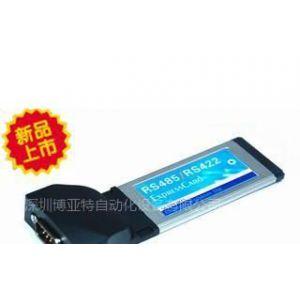 供应Expresscard RS485/RS422单口转接卡