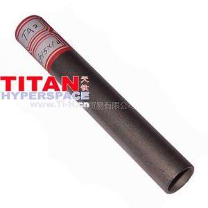 定制供应钛管 15X1.2MM,管式换热器钛合金管,规格齐全