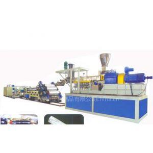 供应PET片材生产线/设备