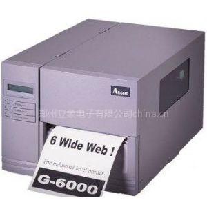 河南立象条码打印机郑州立象G6000工业条码打印机