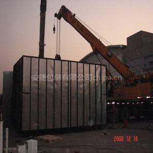 供应铁箱包装 金属包装制品 铁箱
