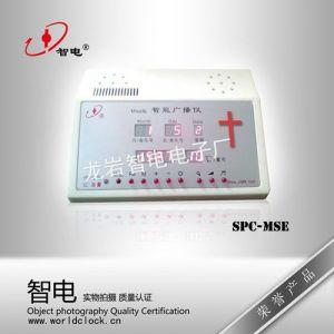 供应幼儿园户外活动播放器(可不带电源)