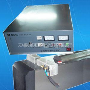 供应铜线与接线端子焊接