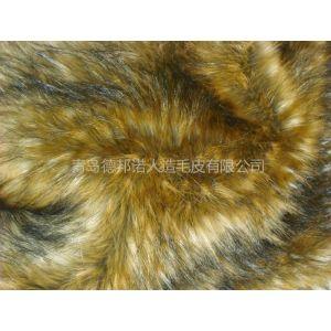 山东毛绒厂直供高端优质棕黄色仿貉子毛皮--人造毛皮