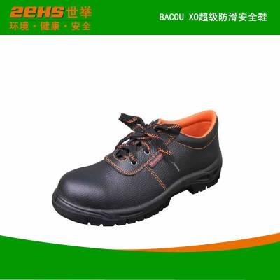 供应巴固X0超级防滑安全鞋代理批发 安全鞋厂家 安全鞋价格