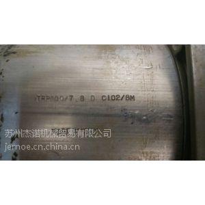 供应供应Sauer Sunstrand齿轮泵TFP100/7. 8 D CI02/8M