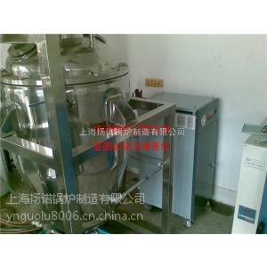 供应发酵罐设备配套9kw电蒸汽锅炉
