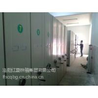 供应重庆涪陵全封密集架 电动密集架 图纸密集架专业厂商18502322166李