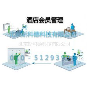 供应酒店会员系统、免费会员管理软件、订单管理系统、商品管理系统、会员卡管理系统