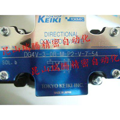 供应电磁换向阀DG4V-3-0B-M-P2-V-7-54