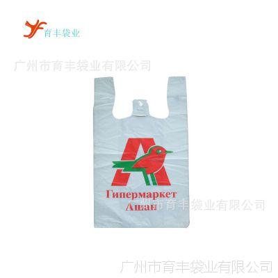 (特别推荐)直接厂家供应优质塑料袋服装袋衣服包装袋加工定做