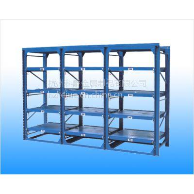 供应半开式模具架、科爵模具架、全开式模具架、重型模具架、轻型模具架