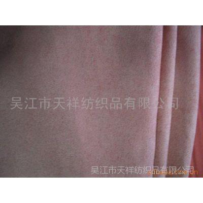 供应各种尼龙 涤纶 锦棉牛津布(图)