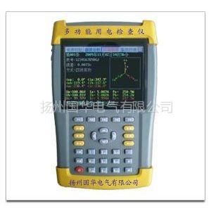 供应三相电能表现场校验仪价格