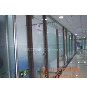 供应上海办公室玻璃膜 贴磨砂膜