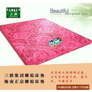 椰棕床垫的选择,正宗纯自然环保三联椰棕床垫