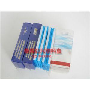 供应专业供应胶盒 塑料折盒、圆塑料盒 ,礼品包装吸塑盒