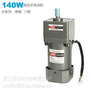 供应【精品热销】 140W M6140-502 减速电机 调速电机 电磁刹车