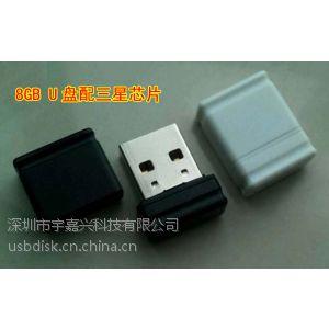 订做迷你U盘8GB批发 ***小尺寸精美USB产品可印LOGO