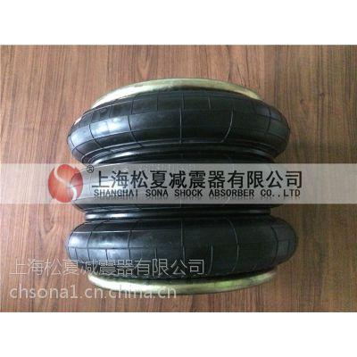 供应大型游乐设备/游艺机用 气囊/气弹簧/减震气囊用JBF192/140-2型