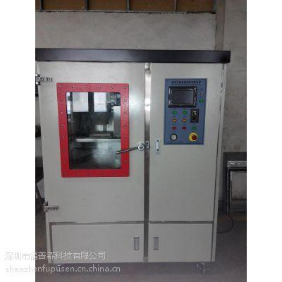 V650全自动真空注型机(真空复模机)厂家深圳福普森
