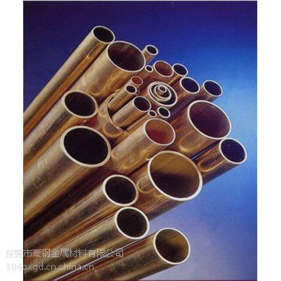 供应秦钢长期生产各种规格黄铜管——h85|h90