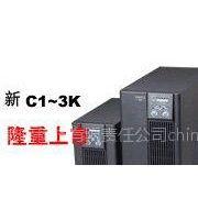 供应重庆山特UPS销售及维修13883032606