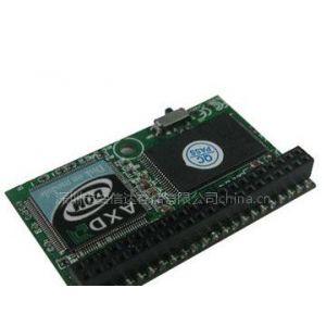 供应DOM电子硬盘(卧式)