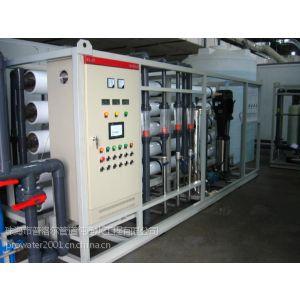 供应珠海FPC/PCB线路板用纯水设备 珠海普洛尔超纯水设备
