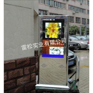 供应上海户外广告机,防雨广告机,高清广告机