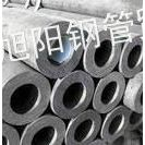 供应无缝钢管、16mn无缝管、20G合金管、15crmo合金钢管