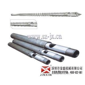 供应大型吹膜机料筒—单层吹膜机螺杆—造粒挤出机螺杆 金鑫螺杆厂家供应