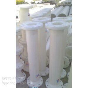 供应frpp法兰异径短管(直径:32-500mm)
