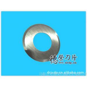 优质供应不干胶分切圆刀片|外径45MM小圆刀片| 分切圆刀