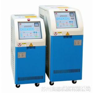 供应辊筒油加热器,印刷机专用辊筒控温,导热油控温机