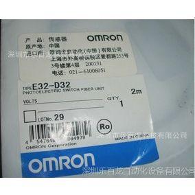供应欧姆龙光纤E32-T22B,E32-T11L,E32-T61-S,E32-M21,E32-C31