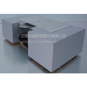 供应变形缝漏水处理/云南防水变形缝