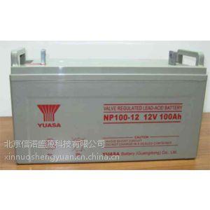 供应全新原装松下蓄电池LC-P1265ST报价