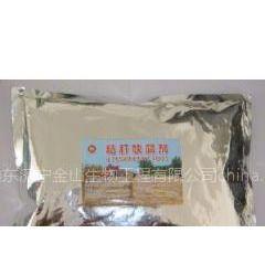厂家生产供应枯草芽孢杆菌发酵秸秆还田快腐剂