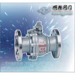 供应Q41F液化气球阀