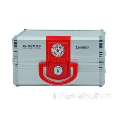 远旺金隆兴印章箱G-B8088印章带锁透明印鉴盒专业定做
