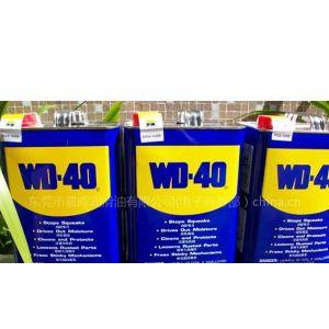 供应WD-40万能润滑防锈剂