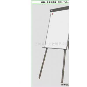 供应三角告示板 白板 绿板 软木板