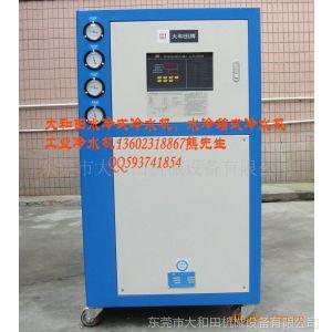 厂家供应 吹塑成型工业冷水机 DHT-010W工业冷水机 注塑机冷水机