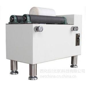 供应QW-1000卧式球磨机 型号:M20255库号:M20255