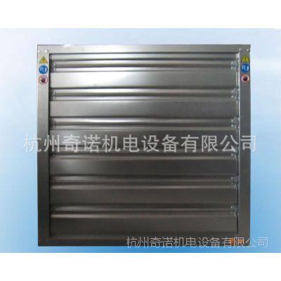 供应方型轴流风机 负压风机 湿帘风机 工业排气扇 1100*1100*400