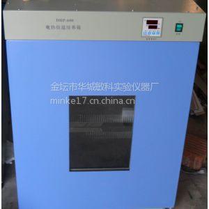 供应MK-DHP-600电热恒温培养箱