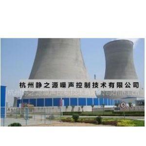 供应火力发电厂噪音治理